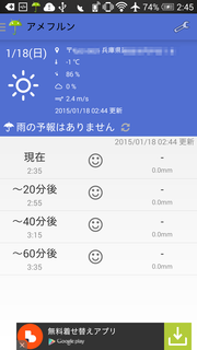 device-2015-01-18-024524.png